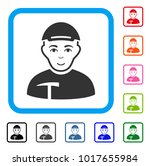 glad miner vector icon. human... | Shutterstock .eps vector #1017655984