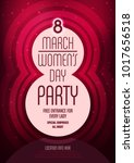 women's day party poster... | Shutterstock .eps vector #1017656518