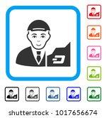 smiling dash trader vector icon.... | Shutterstock .eps vector #1017656674