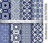 vector arabesque patterns set.... | Shutterstock .eps vector #1017670006