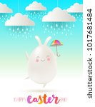 easter greeting vector... | Shutterstock .eps vector #1017681484