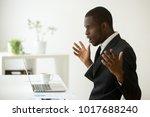 shocked african american... | Shutterstock . vector #1017688240