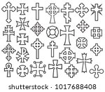 collection of vector crosses   | Shutterstock .eps vector #1017688408