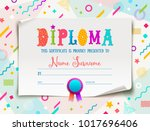 vector template of kids diploma ... | Shutterstock .eps vector #1017696406