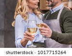 cropped image of husband and... | Shutterstock . vector #1017715264