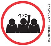 question time allowed sign ... | Shutterstock .eps vector #1017719326