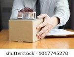 consumer debt from home loan ... | Shutterstock . vector #1017745270