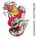hand drawn dragon tattoo ... | Shutterstock .eps vector #1017766156