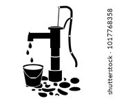 water pump well icon vector on... | Shutterstock .eps vector #1017768358