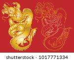 japanese old dragon for tattoo... | Shutterstock .eps vector #1017771334