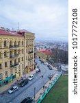kiev  ukraine. 29 november 2017....   Shutterstock . vector #1017772108
