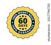 60 days money back illustration   Shutterstock .eps vector #1017796720