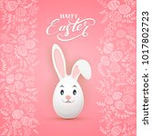 decorative easter bunny as egg...   Shutterstock .eps vector #1017802723
