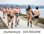 belgrade  serbia   february 04  ... | Shutterstock . vector #1017831058