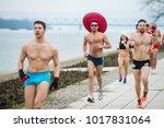 belgrade  serbia   february 04  ... | Shutterstock . vector #1017831064