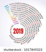 2019 calendar print template... | Shutterstock .eps vector #1017845323