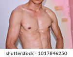 men have muscular  strong ...   Shutterstock . vector #1017846250