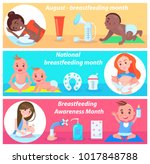 national breastfeeding month in ... | Shutterstock .eps vector #1017848788