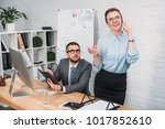 businessman trying to work... | Shutterstock . vector #1017852610