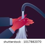 personal hygiene  wash your... | Shutterstock .eps vector #1017882070