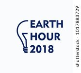 earth hour 2018 vector logo... | Shutterstock .eps vector #1017883729
