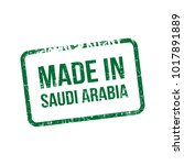 made in saudi arabia. vector... | Shutterstock .eps vector #1017891889