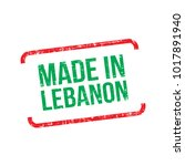 made in lebanon. vector flag... | Shutterstock .eps vector #1017891940