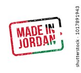 made in jordan. vector flag... | Shutterstock .eps vector #1017891943