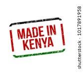 made in kenya. vector flag... | Shutterstock .eps vector #1017891958