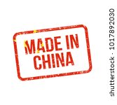 made in china. vector flag... | Shutterstock .eps vector #1017892030
