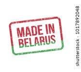 made in belarus. vector flag... | Shutterstock .eps vector #1017892048