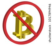 3d crypto currency  no bitcoin.... | Shutterstock .eps vector #1017894946