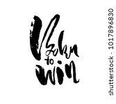 born to win. modern dry brush... | Shutterstock .eps vector #1017896830