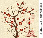 chinese new year background... | Shutterstock .eps vector #1017900424