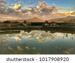 corn farm view with copy space | Shutterstock . vector #1017908920