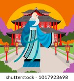 great asian chinese thinker... | Shutterstock .eps vector #1017923698