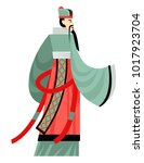 great asian chinese thinker... | Shutterstock .eps vector #1017923704