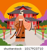 great asian chinese thinker... | Shutterstock .eps vector #1017923710