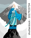 great asian chinese thinker... | Shutterstock .eps vector #1017923734