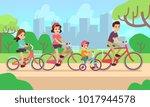happy children and parents... | Shutterstock .eps vector #1017944578