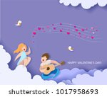 valentines day card. abstract... | Shutterstock .eps vector #1017958693
