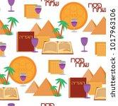 passover seamless pattern... | Shutterstock .eps vector #1017963106