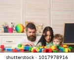 parenthood concept. family... | Shutterstock . vector #1017978916