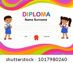 children banner template   Shutterstock .eps vector #1017980260