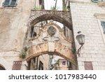 old town of kotor  montenegro   Shutterstock . vector #1017983440