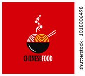 chinese food logo. chinese... | Shutterstock .eps vector #1018006498