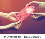 lunar new year celebrations...   Shutterstock . vector #1018030390