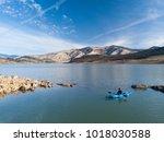 aerial view of recreational... | Shutterstock . vector #1018030588