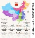 vector map of china colored by... | Shutterstock .eps vector #1018031974