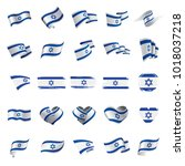 Israel Flag  Vector Illustration